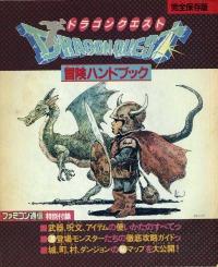 Lösungsbuch Dragon Quest