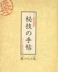 Praktisches Handbuch